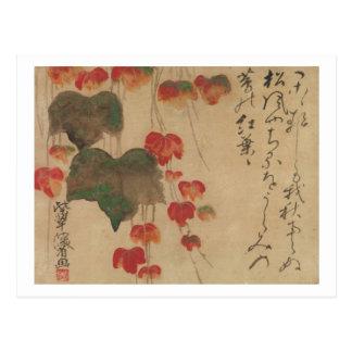 秋蔦, hiedra del otoño del 乾山, Kenzan, arte de Japón Postales