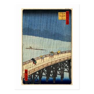 突然の雨, 広重 Sudden Rain, Hiroshige Postcard