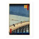 突然の雨, lluvia súbita del 広重, Hiroshige Postales