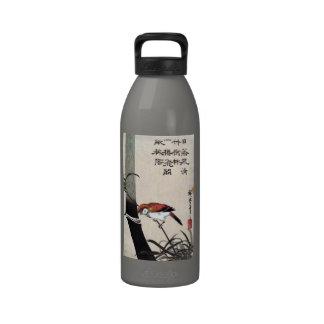 竹に雀, 広重 Bamboo and Sparrow, Hiroshige, Ukiyo-e Reusable Water Bottle