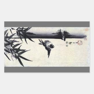 竹に雀, 歌川広重 Bamboo & Sparrow, Hiroshige, Sumi-e Rectangular Sticker