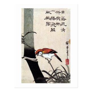 竹に雀, bambú y gorrión, Hiroshige, Ukiyo-e del 広重 Tarjetas Postales