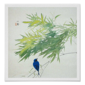 竹に青鳥, 栖鳳 Bamboo and Blue bird, Seihō, Japanese Art Poster