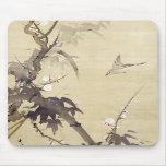 竹に鳥, 其一 Bird and Bamboo, Kiitsu, Japan Art Mousepad