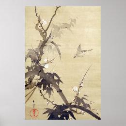 竹に鳥, 其一 Bird and Bamboo, Kiitsu, Japan Art Poster