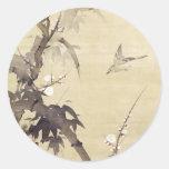 竹に鳥, 其一 Bird and Bamboo, Kiitsu, Japan Art Classic Round Sticker