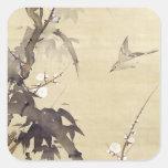 竹に鳥, 其一 Bird and Bamboo, Kiitsu, Japan Art Square Sticker