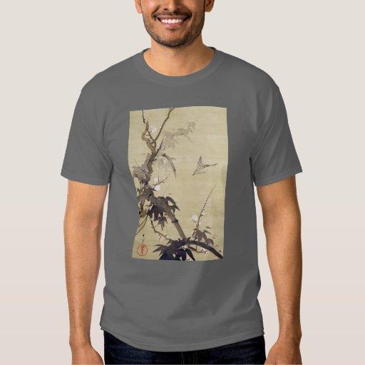 竹に鳥, 其一 Bird and Bamboo, Kiitsu, Japan Art T-Shirt