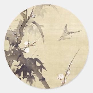 竹に鳥, pájaro y bambú, Kiitsu, arte del 其一 de Japón Pegatina Redonda