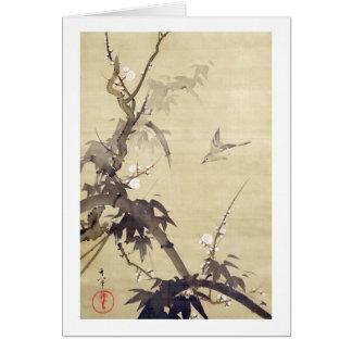 竹に鳥 pájaro y bambú Kiitsu arte del 其一 de Japón Tarjetón