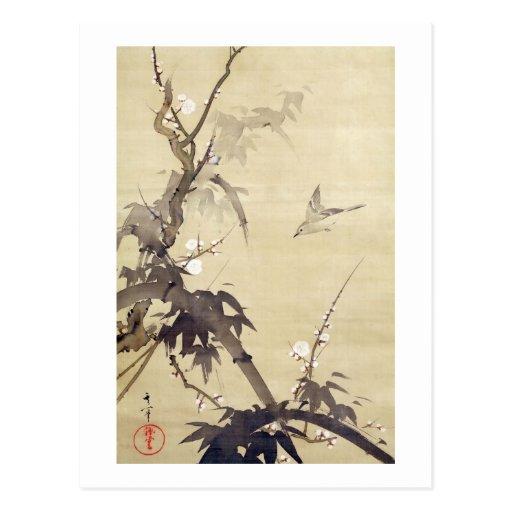 竹に鳥, pájaro y bambú, Kiitsu, arte del 其一 de Japón Postales