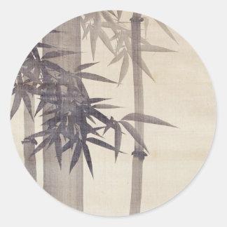 竹, 其一 Bamboo, Kiitsu, Japan Art Classic Round Sticker