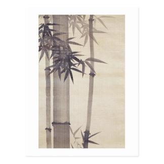 竹, 其一 Bamboo, Kiitsu, Japan Art Postcard