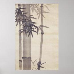 竹, 其一 Bamboo, Kiitsu, Japan Art Poster