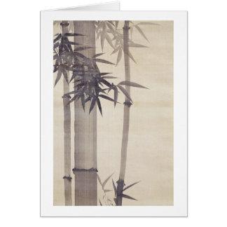 竹 bambú del 其一 Kiitsu arte de Japón Felicitaciones