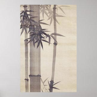 竹, bambú del 其一, Kiitsu, arte de Japón Impresiones
