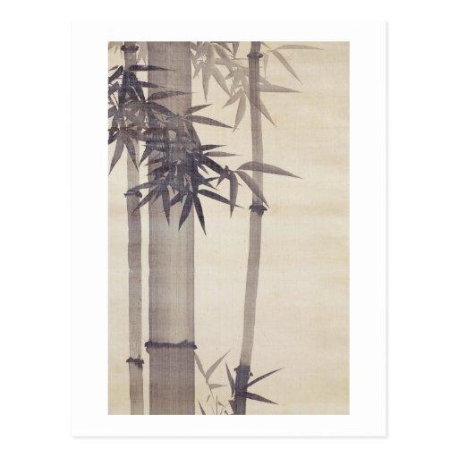 竹, bambú del 其一, Kiitsu, arte de Japón Tarjetas Postales