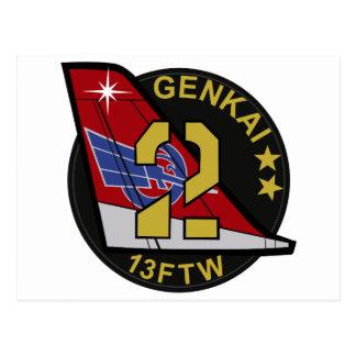 第13飛行教育団部隊第2飛行隊パッチ はがき