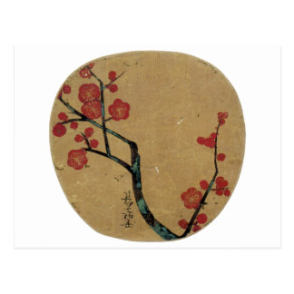 紅梅図, 光琳 Plum Blossoms, Kōrin Postcard