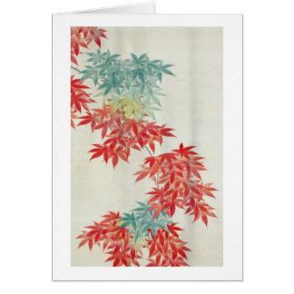 紅葉, 其一 Japanese maple tree, Kiitsu Card