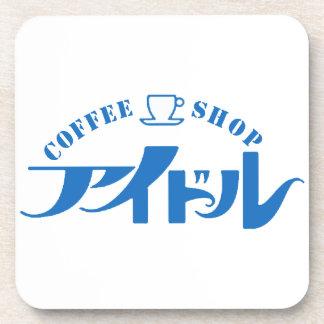 純喫茶アイドル コースター DRINK COASTER