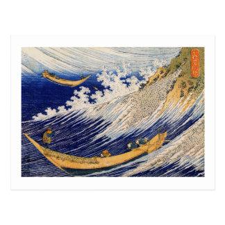 総州銚子 del ・ del 千絵の海, olas oceánicas del 北斎, Hokusa Tarjetas Postales