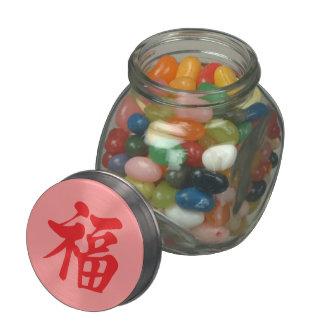 红福中文t恤 Red Blessing 紅祝福 Grace Good Fortune Luck Glass Candy Jar