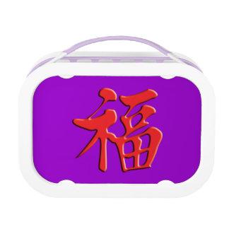 红福中文t恤 Red Blessing 紅祝福 Grace Good Fortune Luck Lunch Box