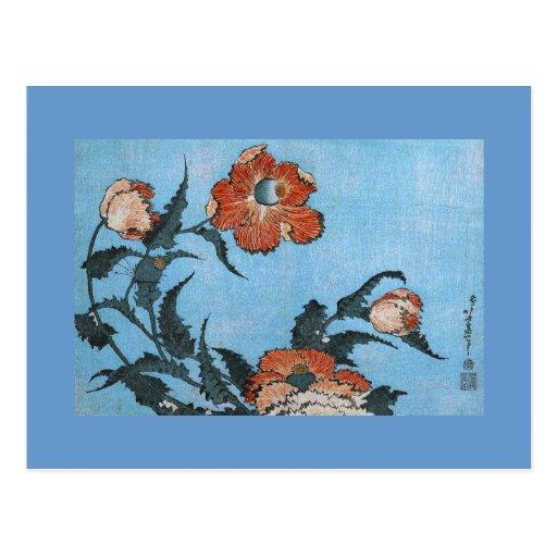 罌粟 /Poppies, 葛飾北斎 /Katsushika Hokusai Tarjeta Postal