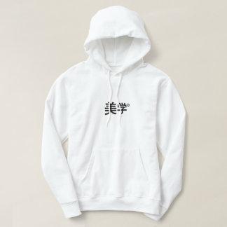 美学° JAPANESE AESTHETIC HOODIE [WHITE]