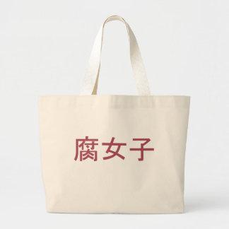 腐女子 BL de Fujoshi Bolsa Tela Grande