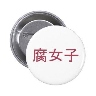 腐女子 de Fujoshi Pin Redondo 5 Cm