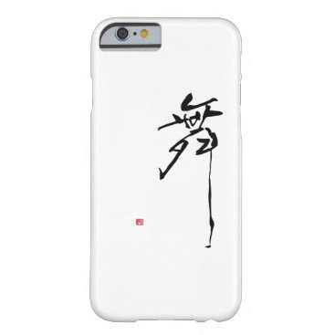 舞 BARELY THERE iPhone 6 CASE