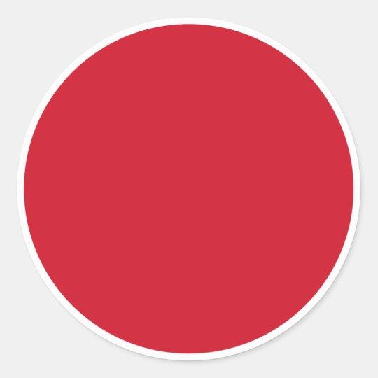 航空自衛隊の国籍マーク Nippon Roundel Flag of JASDF Classic Round Sticker