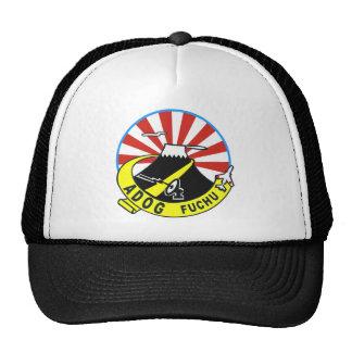 航空自衛隊防空指揮軍(府中)パッチ メッシュ帽子