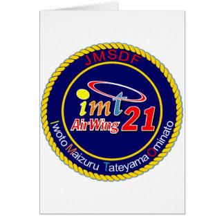 航空隊パッチ del 海上自衛隊第 21 tarjeta de felicitación