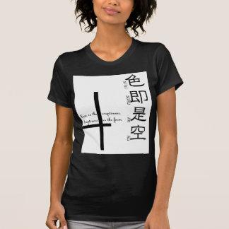 色即是空 Tshirts - Siki soku ze ku -