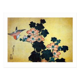 芙蓉に雀, 北斎 Hibiscus Mutabilis and Sparrow, Hokusai Postcards