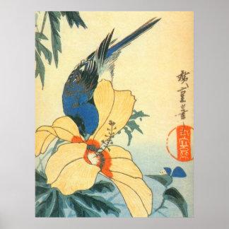 芙蓉に青い鳥 広重 Hibiscus and Blue Bird Hiroshige Poster