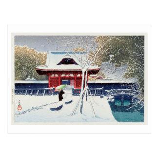 芝公園の雪, Snow at Shiba Park, Tokyo, Hasui Kawase Postcard