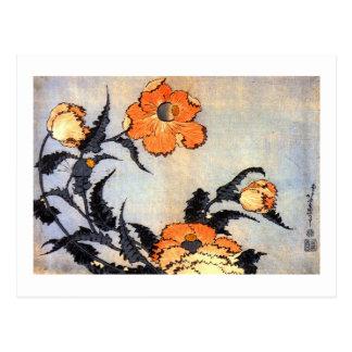 芥子 花 amapolas del 北斎 Hokusai Ukiyoe Postal