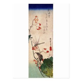 花にトンボ, libélula y flor, Hiroshige, Ukiyo-e del 広重 Tarjetas Postales