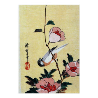 花に鳥, 広重 Bird and Flower, Hiroshige, Ukiyo-e Poster