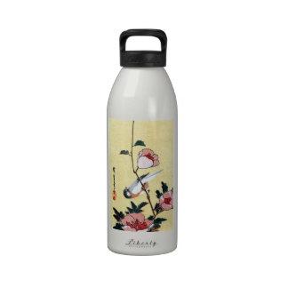 花に鳥, 広重 Bird and Flower, Hiroshige, Ukiyo-e Drinking Bottle
