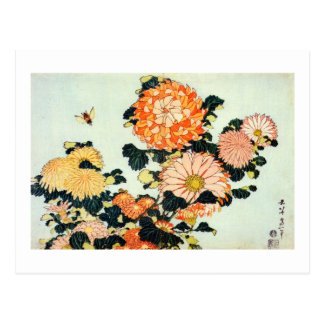 菊と蜂, 北斎 Chrysanthemum and Bee, Hokusai Postcard