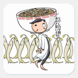 萌 palm doctor English story Ramen shop Kanagawa Square Sticker