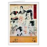 落書き風の猫, Graffiti-like Cat, Kuniyoshi, Ukiyoe Greeting Card