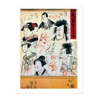 落書き風の猫, Pintada-como gato, Kuniyoshi, Ukiyoe Tarjeta Postal
