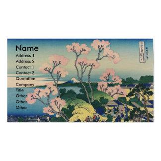 葛飾北斎「東海道品川御殿山の不二 」 BUSINESS CARDS