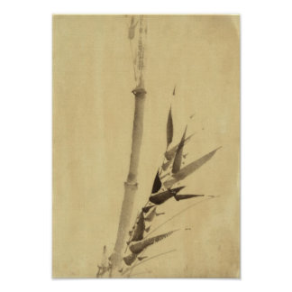 葛飾北斎 de bambú Katsushika Hokusai del 竹 Póster
